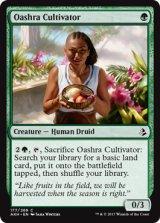 オアシュラの耕作者/Oashra Cultivator 【英語版】 [AKH-緑C]《状態:NM》