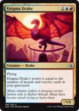 奇怪なドレイク/Enigma Drake 【英語版】 [AKH-金U]《状態:NM》