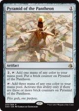 神々のピラミッド/Pyramid of the Pantheon 【英語版】 [AKH-灰R]《状態:NM》