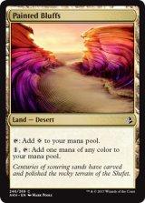 色彩の断崖/Painted Bluffs 【英語版】 [AKH-土地C]《状態:NM》