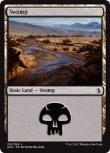 沼/Swamp 【英語版】 [AKH-No.261]