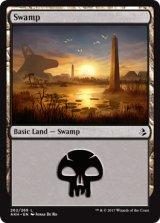 沼/Swamp 【英語版】 [AKH-No.262]