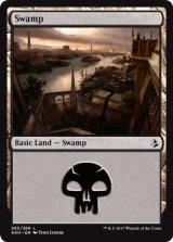 沼/Swamp 【英語版】 [AKH-No.263]