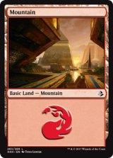 山/Mountain 【英語版】 [AKH-No.265]
