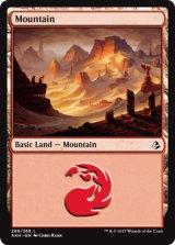 山/Mountain 【英語版】 [AKH-No.266]