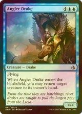 [FOIL] 釣りドレイク/Angler Drake 【英語版】 [AKH-青U]