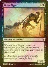 [FOIL] グレイブディガー/Gravedigger 【英語版】 [AKH-黒U]