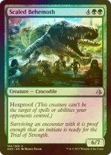 [FOIL] 鱗ビヒモス/Scaled Behemoth 【英語版】 [AKH-緑U]