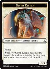 象形の守り手/Glyph Keeper 【英語版】 [AKH-トークン]《状態:NM》
