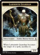 迷宮の守護者/Labyrinth Guardian 【英語版】 [AKH-トークン]