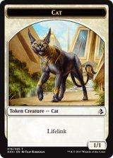 猫/Cat 【英語版】 [AKH-トークン]《状態:NM》
