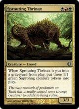 芽吹くトリナクス/Sprouting Thrinax 【英語版】 [ALA-金U]