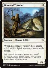 宿命の旅人/Doomed Traveler 【英語版】 [ANN-白C]