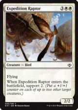 探検の猛禽/Expedition Raptor 【英語版】 [ANN-白C]