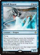 氷瀑の執政/Icefall Regent 【英語版】 [ANN-青R]