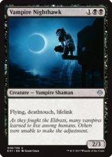 吸血鬼の夜鷲/Vampire Nighthawk 【英語版】 [ANN-黒U]
