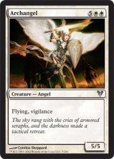 大天使/Archangel 【英語版】 [AVR-白U]《状態:NM》