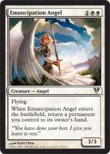 解放の天使/Emancipation Angel 【英語版】 [AVR-白U]《状態:NM》