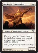 黄金夜の指揮官/Goldnight Commander 【英語版】 [AVR-白U]《状態:NM》
