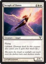 暁の熾天使/Seraph of Dawn 【英語版】 [AVR-白C]《状態:NM》