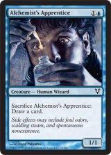 錬金術師の弟子/Alchemist's Apprentice 【英語版】 [AVR-青C]