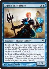 エルゴードの盾の仲間/Elgaud Shieldmate 【英語版】 [AVR-青C]