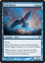 霧鴉/Mist Raven 【英語版】 [AVR-青C]