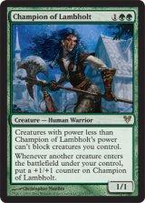 ラムホルトの勇者/Champion of Lambholt 【英語版】 [AVR-緑R]