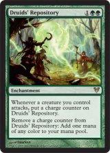 ドルイドの保管庫/Druids' Repository 【英語版】 [AVR-緑R]