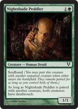 ベラドンナの行商人/Nightshade Peddler 【英語版】 [AVR-緑C]