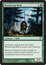 さまよう狼/Wandering Wolf 【英語版】 [AVR-緑C]