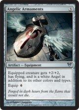 天使の武装/Angelic Armaments 【英語版】 [AVR-アU]