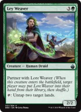 造化の紡ぎ手/Ley Weaver 【英語版】 [BBD-緑U]《状態:NM》