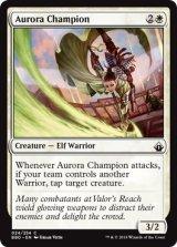 オーロラの勇者/Aurora Champion 【英語版】 [BBD-白C]