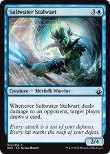 塩水の重鎮/Saltwater Stalwart 【英語版】 [BBD-青C]
