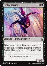 鎌の踊り手/Sickle Dancer 【英語版】 [BBD-黒C]