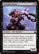 打破する粗暴者/Thrasher Brute 【英語版】 [BBD-黒U]