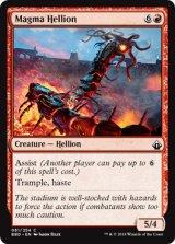 マグマのヘリオン/Magma Hellion 【英語版】 [BBD-赤C]
