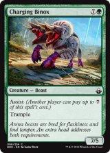 突進する双頭獣/Charging Binox 【英語版】 [BBD-緑C]