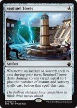歩哨の塔/Sentinel Tower 【英語版】 [BBD-灰R]