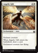 天使の贈り物/Angelic Gift 【英語版】 [BBD-白C]