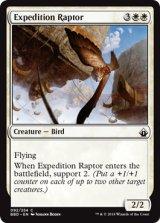 探検の猛禽/Expedition Raptor 【英語版】 [BBD-白C]