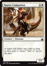 猛竜の相棒/Raptor Companion 【英語版】 [BBD-白C]