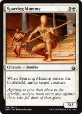 演習ミイラ/Sparring Mummy 【英語版】 [BBD-白C]