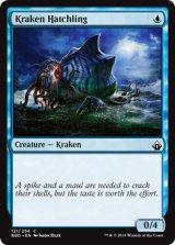 クラーケンの幼子/Kraken Hatchling 【英語版】 [BBD-青C]