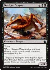 有毒ドラゴン/Noxious Dragon 【英語版】 [BBD-黒U]