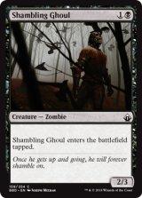 よろめくグール/Shambling Ghoul 【英語版】 [BBD-黒C]