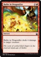 龍火浴びせ/Bathe in Dragonfire 【英語版】 [BBD-赤C]