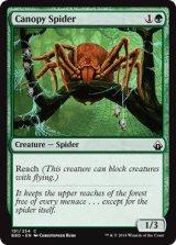 梢の蜘蛛/Canopy Spider 【英語版】 [BBD-緑C]