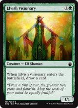 エルフの幻想家/Elvish Visionary 【英語版】 [BBD-緑C]